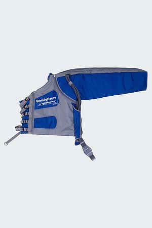 Lympha Press Comfy Arm Sleeve